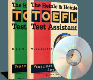 Test Assistant - Успешная сдача TOEFL. Milada Broukal