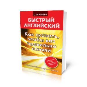 english-toefl.ru