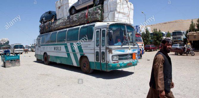 transport-in-afghanistan