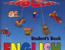 Учебник английского языка Верещагиной И.Н. и Притыкиной Т.А. для 1 класса