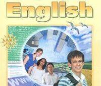 Enjoy English. 11 класс - Биболетова М.З., Бабушис Е.Е.