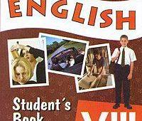 Английский язык. 8 класс. Афанасьева О.В., Михеева И.В.