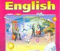 Enjoy English. 7 класс - Биболетова М.З., Трубанева Н.Н.