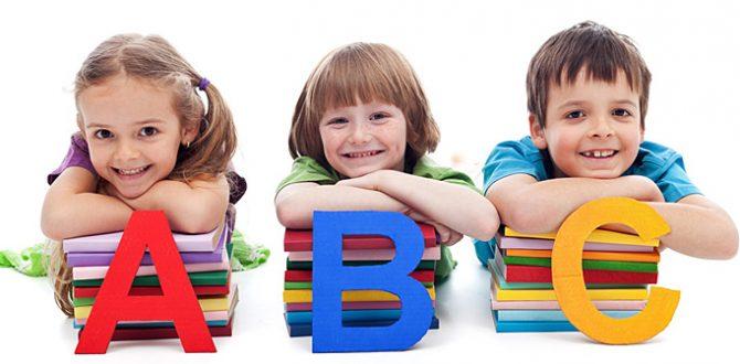Как обучать детей с помощью интернет-ресурсов?