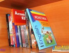 Лучшие учебники английского языка