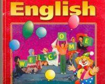 Enjoy English - 1. Учебник английского языка для начальной школы