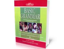 Основы английской грамматики. Самоучитель с упражнениями и ключами / Basic Grammar: Self-Study Edition with Answers