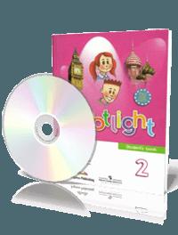 Spotlight 2 класс - учебники по английскому языку
