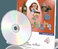 Spotlight 4 класс - обучение детей английскому языку