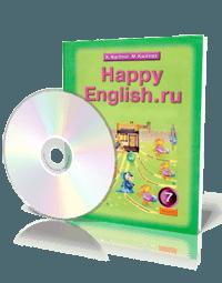 Happy English 7 класс - рабочая тетрадь школьника