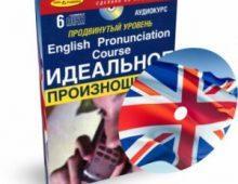 Аудиокниги на английском для начинающих. Рекомендации педагогов