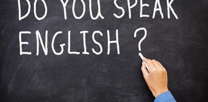 Как я за год свободно заговорил на английском?