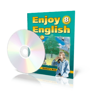 Скачать Enjoy English – 8 класс Биболетова М.З. (Вторая редакция)