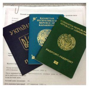 Характерные особенности перевода паспорта