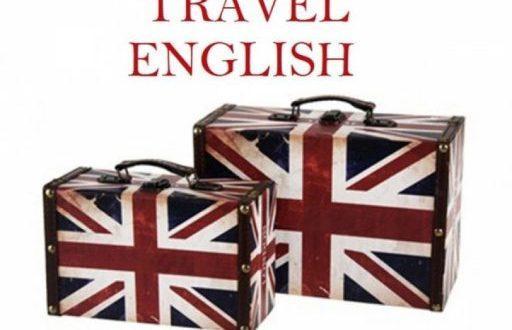 Иностранный язык. Курс - разговорный английский для путешествий